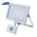 Projector LED 20W Luz Natural  1600Lm SENSOR w Chip SAMSUNG